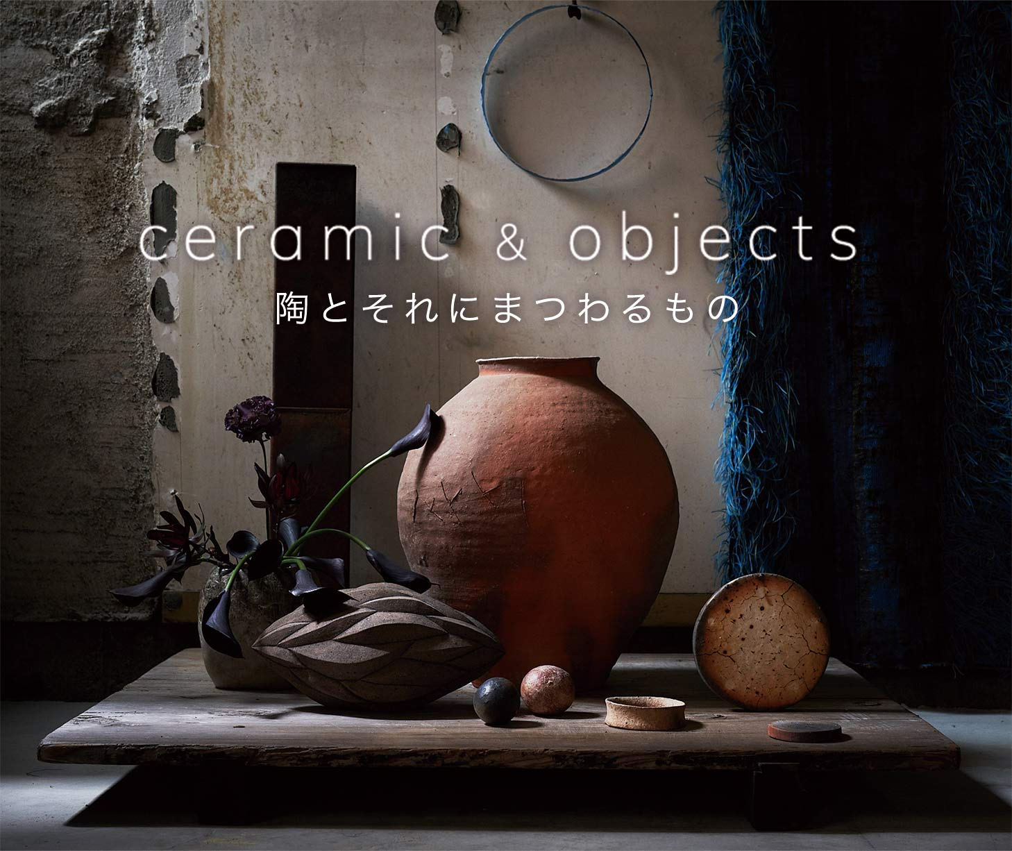 ceramic&objects